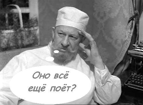 У Лаврова обеспокоены нарушением перемирия на Донбассе - Цензор.НЕТ 5167