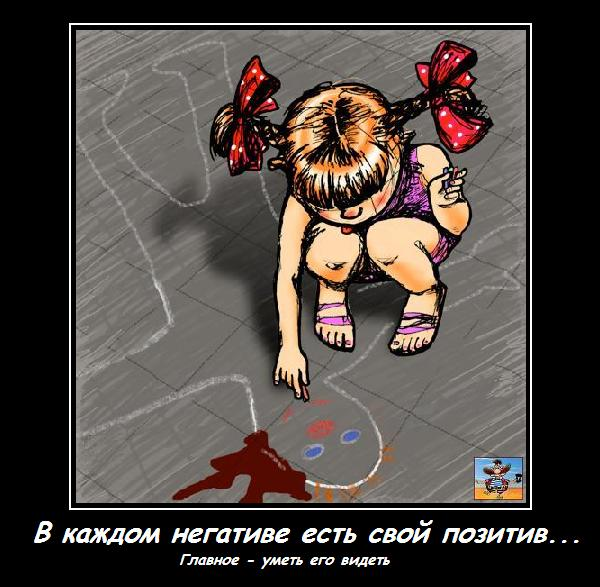 http://www.ruslom.ru/uppics/3bb8722350959744aecc87b0.jpg