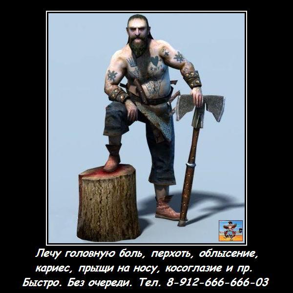 http://www.ruslom.ru/uppics/4de4d25e863b785cf04bc054.jpg