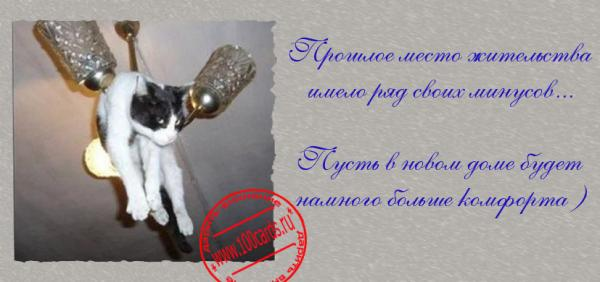 http://www.ruslom.ru/uppics/7e267a6023427d1205637ef0.jpg
