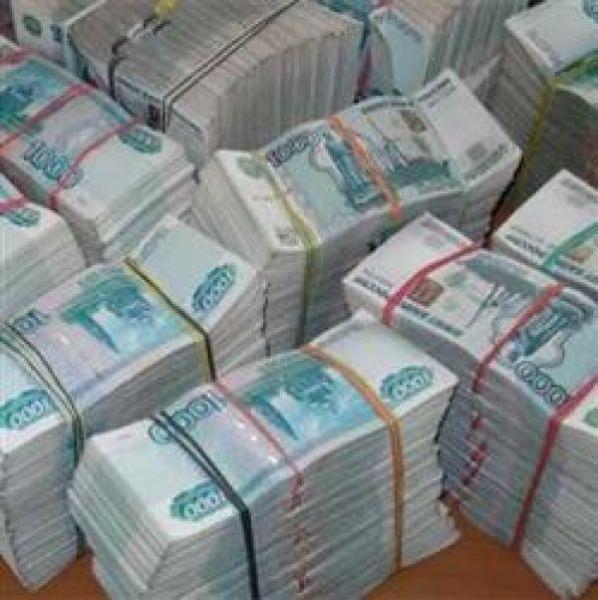 Ипотека бюджетникам в челябинске